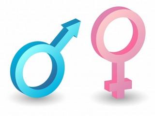 Комиссия по транссексуальности